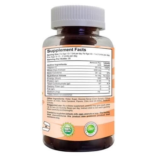 gomitas de vitamina c para ninos 2 1